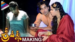 Latest Telugu Movies   SRIVALLI Movie Making   Neha Hinge   Vijayendra Prasad   Telugu Filmnagar