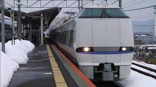 雪景色の湖西線近江今津駅を通過する683系4000番台特急「サンダーバード」大阪行き