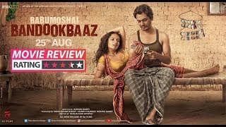 babumoshai bandookbaaz || Movie Review || Nawazuddin Siddiqui ||  Bidita Bag