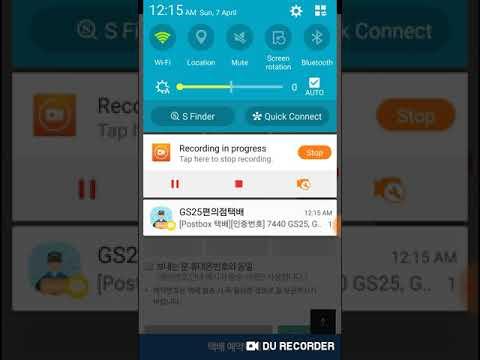 ส่งพัสดุในเกาหลีผ่านGS25 EP1