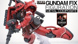 見せてもらおうか、40周年の性能とやらを」 GUNDAM FIX FIGURATION META...