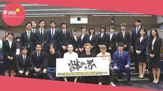 池松壮亮(27)が4日、都内のテレビ東京六本木本社で行われた、主演...