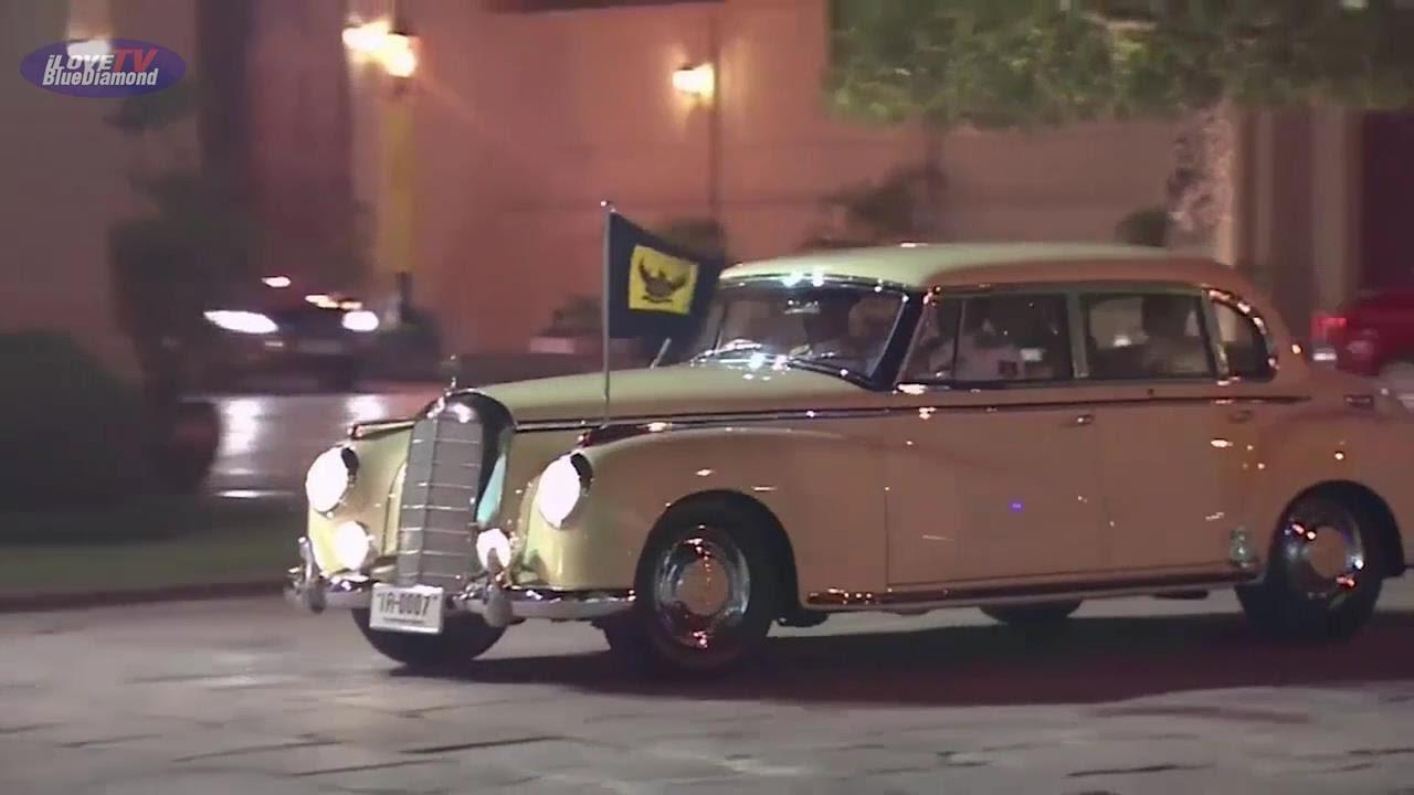 1952 mercedes benz 300 crown prince maha vajiralongkorn for Crown mercedes benz