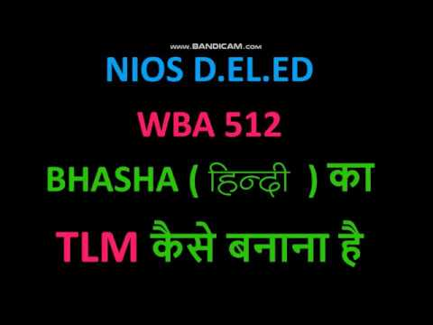 WBA 512  BHASHA  ( HINDI )  का TLM कैसे बनाना है