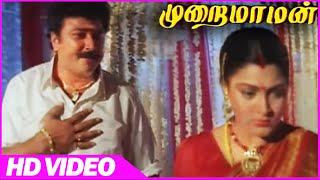 Murai Maman    Khushboo First Night Rejecting Scene   Emotional Scene   Tamil Movies