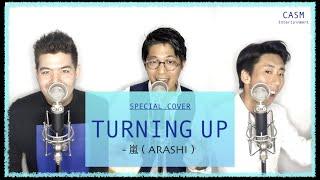 嵐 (ARASHI) - Turning Up COVER by CASM