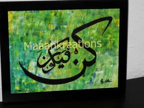 Islamic Handmade Calligraphic Art, Arabic Calligraphy, Acrylic Painting