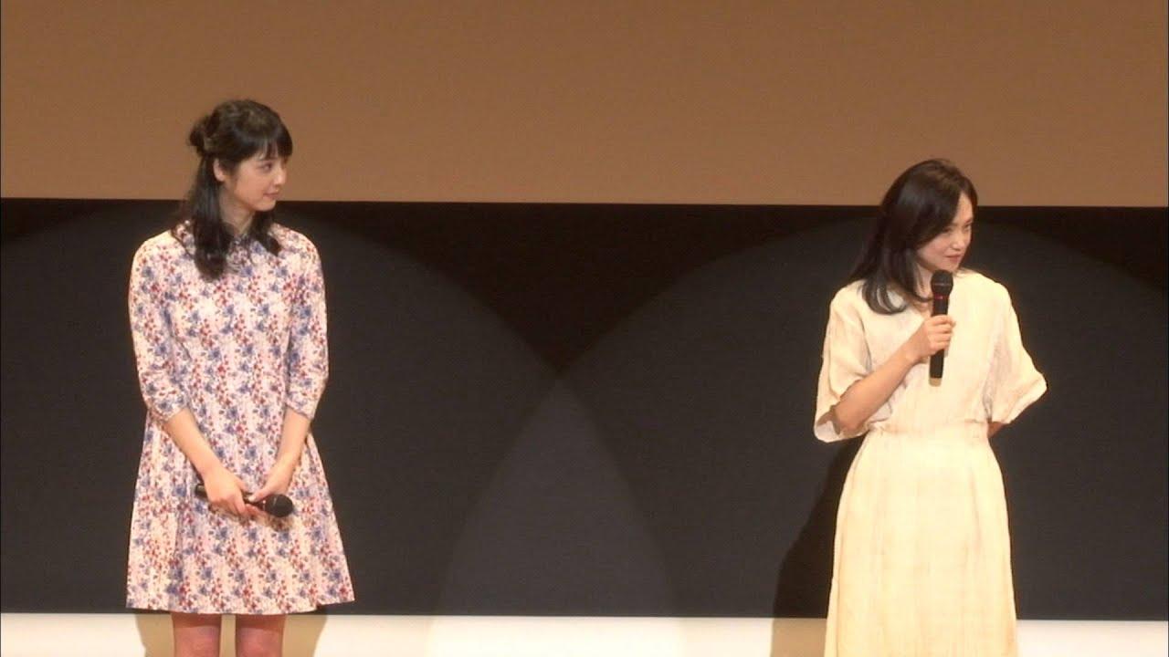 画像: 映画「さいはてにて~やさしい香りと待ちながら~」石川県先行上映舞台挨拶。永作博美さんも涙。 youtu.be