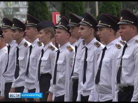 В День знаний калининградским курсантам МВД вручили звания
