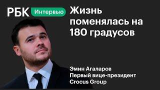 Эмин Агаларов о влиянии коронавируса на будущее бизнес и творчество