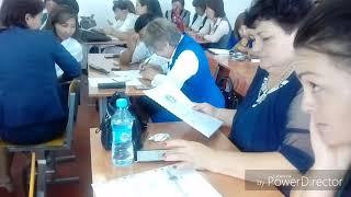Игровые технологии на уроках русского языка и литературы.Мастер-класс