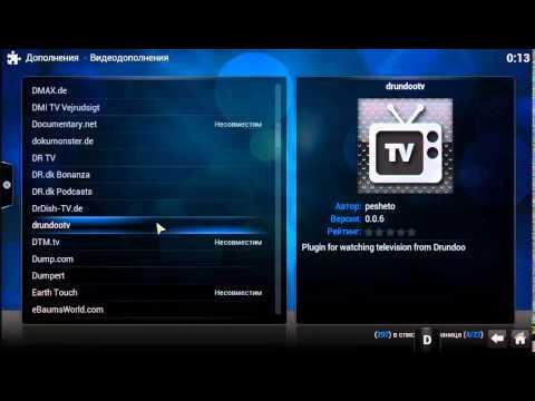 Онлайн ТВ  Спутниковое Online TV  смотреть бесплатно