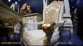 Элитная мебель Бенцони : Стул Амадео (С подлокотниками) Обзор