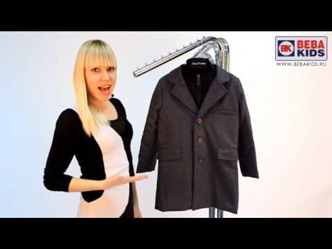 Пальто для мальчика MV423 Noble People