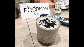 Молочный коктейль с «Орео»: рецепт от Foodman.club