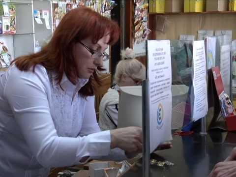 Пересчитывается ли пенсия при переезде в москву / назначат