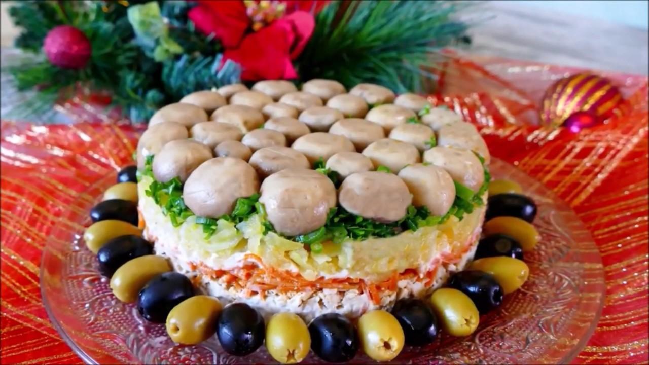 Праздничные закуски: Грибная полянка-салат от французской ...