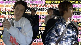 ドライビング雑学王者決定戦 screenshot 3