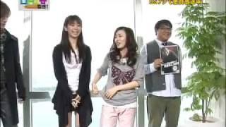 カンニングのDAI安吉日! #95 安藤成子 検索動画 15