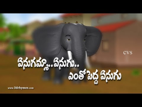 Enugamma Enugu Ento pedda enugu -3D Animation Telugu Rhymes for children