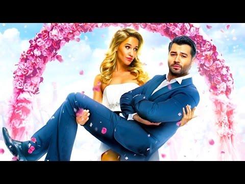 Срочно выйду замуж | Комедия 2015 (Россия) | Срочно выйду замуж (Алексей Чумаков)