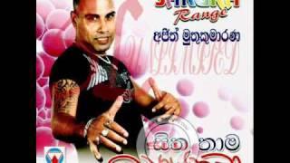 Ajith Muthukumarana new song