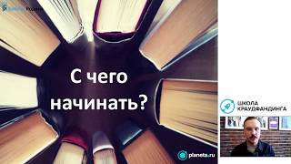 ''БиблиоРодина''. Вебинар по продвижению для библиотек.