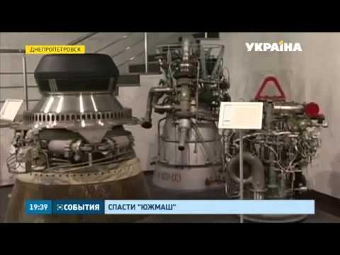 Крупнейшие ракетно космические