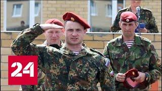 Национальная гвардия: преемственность и традиции - Россия 24