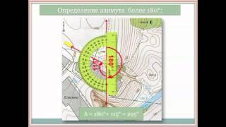 Видеозапись консультации по ЕГЭ -2014 География(часть 2)