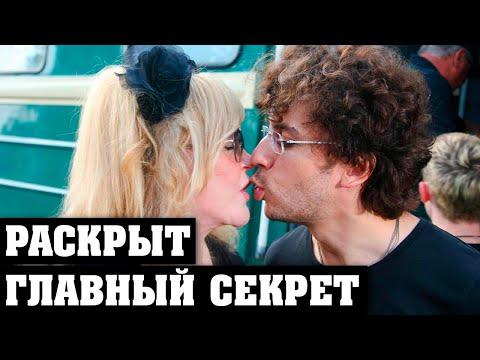 Ты Не поверишь! Раскрыт главный секрет счастливого брака Галкина и Пугачевой