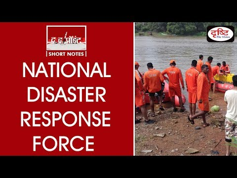 NDRF -  To The Point