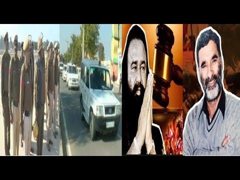 Ram Rahim पर 11 जनवरी को आने वाले फैसले के मद्देनजर Sirsa में चप्पे-चप्पे पर कड़ी सुरक्षा