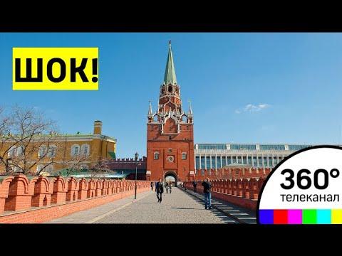 Экскурсия в Кремль. Тайны Kремля.