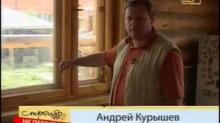 видео Типичные ошибки при строительстве деревянного дома из оцилиндрованного бревна и бруса