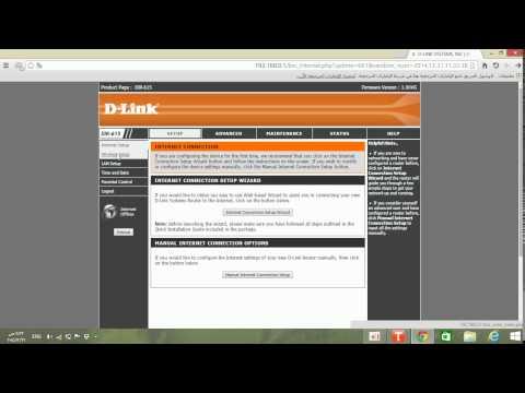 how to change wifi password dlink dsl 2750u