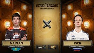Naiman vs Iner, StarLadder Hearthstone Ultimate Series