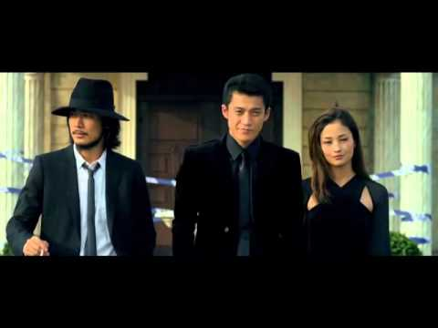 Lupin the Third 2015 Trailer