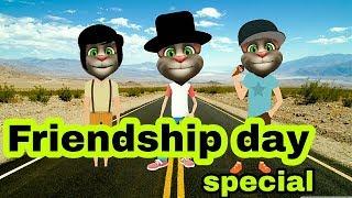 Friendship Day special - talking tom  Friendship Day funny video//talking tom hindi