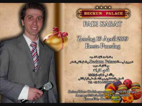 Fadi Karat--chos Masale