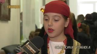 """Фолклорна усмивка от XVIII НДФК """"Орфеево изворче"""" / Ден 1 част 2"""