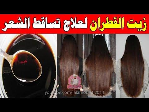 الطريقة الصحيحة لتحضير زيت القطران لعلاج تساقط الشعر Youtube