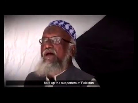 From East Pakistan To Bangladesh a Documentary on Indian Terrorism in Dacca in 1971