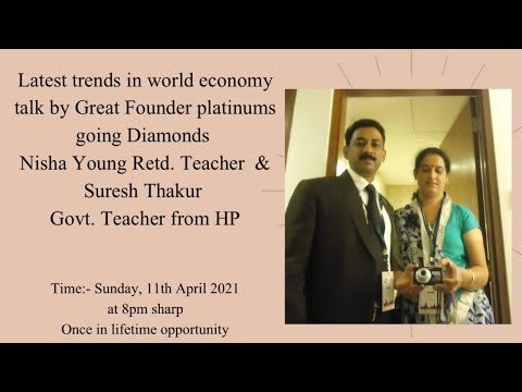 Latest trends in world economy talk by Great Founder  Leaders Mrs Nisha  &  Mr Suresh Thakur