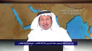 سعد الفقيه وآخر المستجدات في,قضية جمال خاشقجي,ومحمد بن سلمان