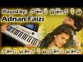 cover: Tujhey Dekha To Ye Jana Sanam - DDLJ