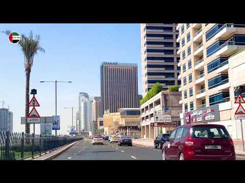 DUBAI MARINA | YACHTS | CRUISE TERMINAL  | TRAM |  JBR |  JUMEIRAH BEACH RESIDENCE | PART THREE |