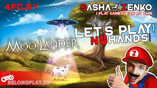 Moo Lander - Gameplay (Chin & Mouse Only)