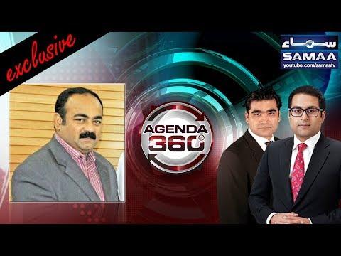 Agenda 360 | SAMAA TV | 10 Nov 2017