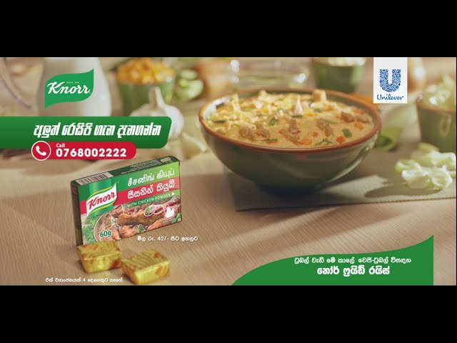 Knorr Fried Rice - Casserole Fried Rice